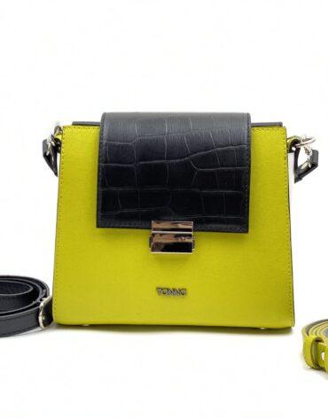 model geanta galben cu negru si curea